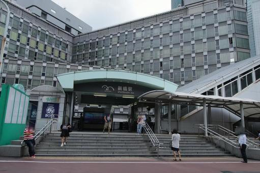 Yurikamome Shinbashi station building