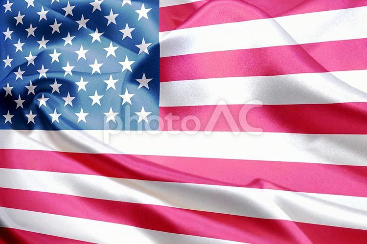 アメリカ国旗3の写真