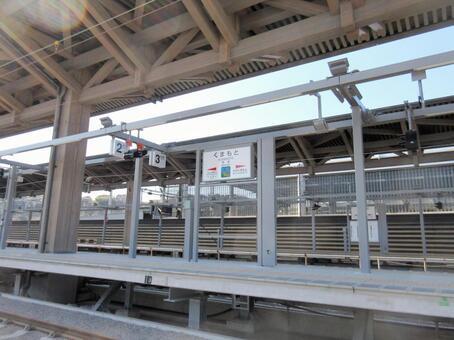 Kumamoto Station JR Platform Kumamoto Station