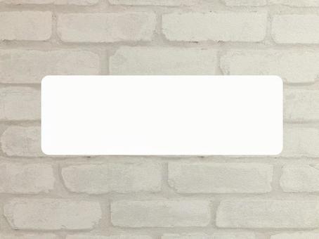 White brick background title banner