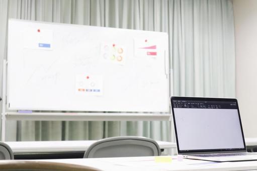 Image of seminar ④