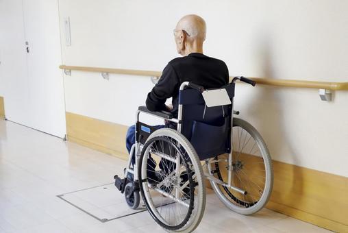 Car chair elderly