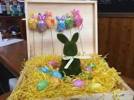 Easter Easter festival