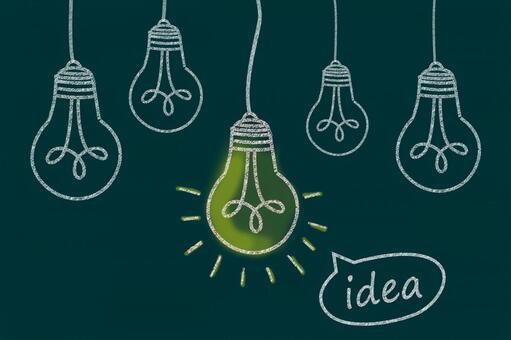 Shiny bean light bulb idea