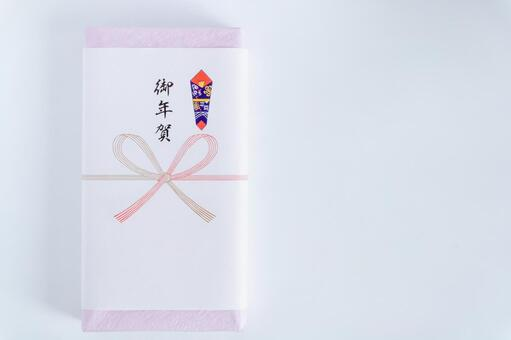 New Year's card (white background)