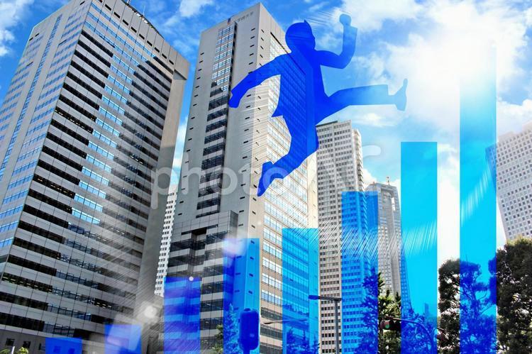 ビジネスマン飛躍1の写真