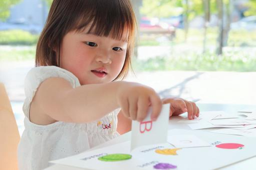 Children learning English in early childhood education