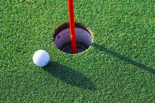 Golf course green 12