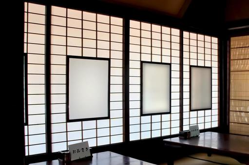 Traditional Japanese style Japanese style dining room image