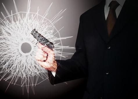 Pistol male