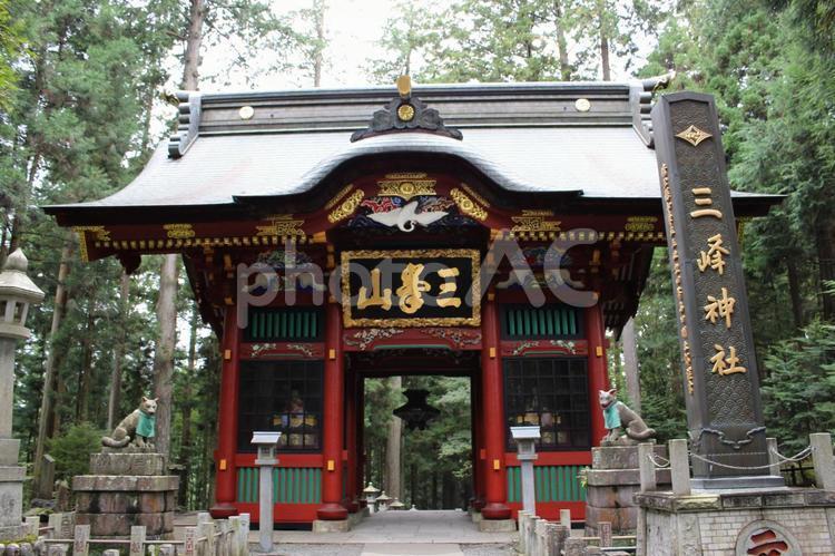 三峯神社 随身門 の写真