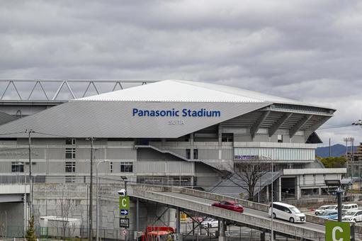 Municipal Suita Soccer Stadium