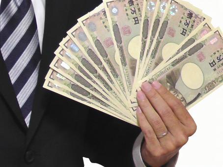 Salary man and money 03