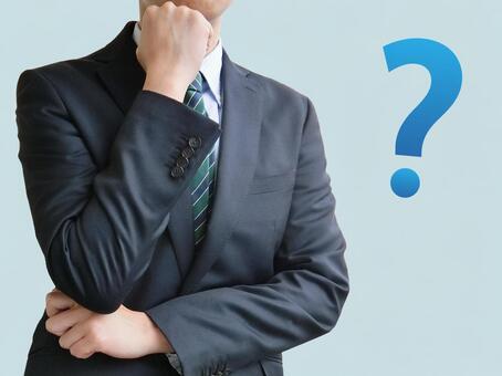 Wondering businessman-blue background
