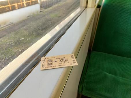 가쿠 노 다테에서 330 엔 구간의 편도 승차권
