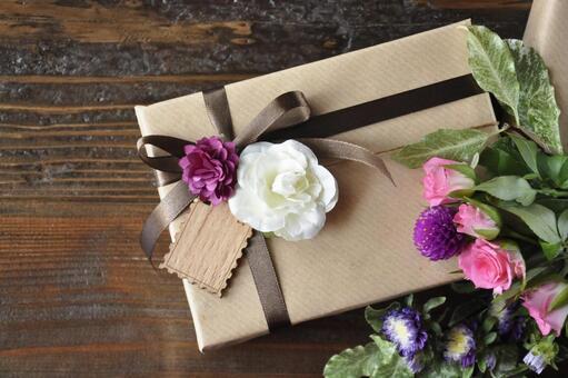 Present / Gift Box # 1