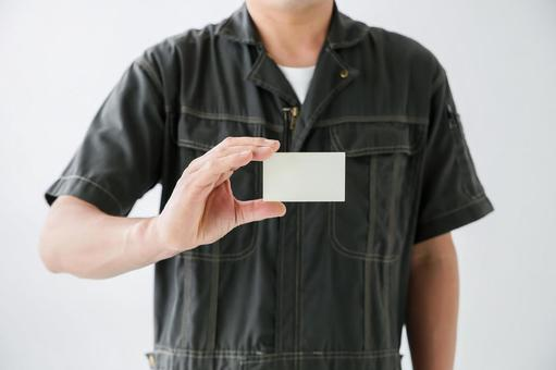 Men on work wearing business cards