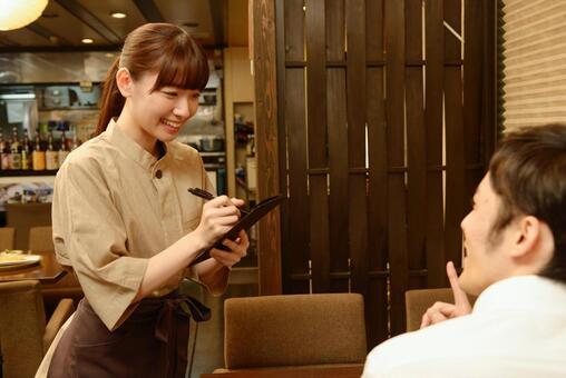Izakaya salaried guests 13