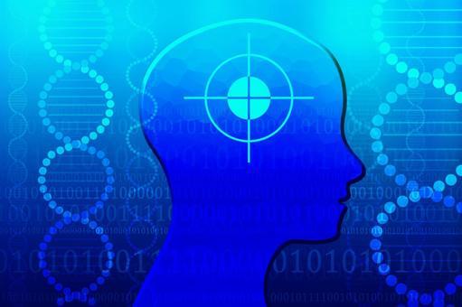 Brain target mark