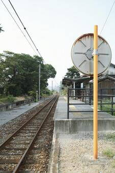 Line 2 of the Kakogawa Line