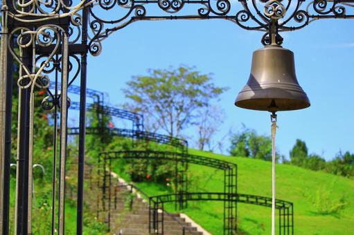 Happy bell