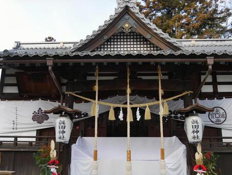 New Year's Day at Sanada Shrine