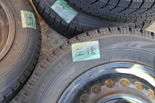Tire change (rotation mark) 04
