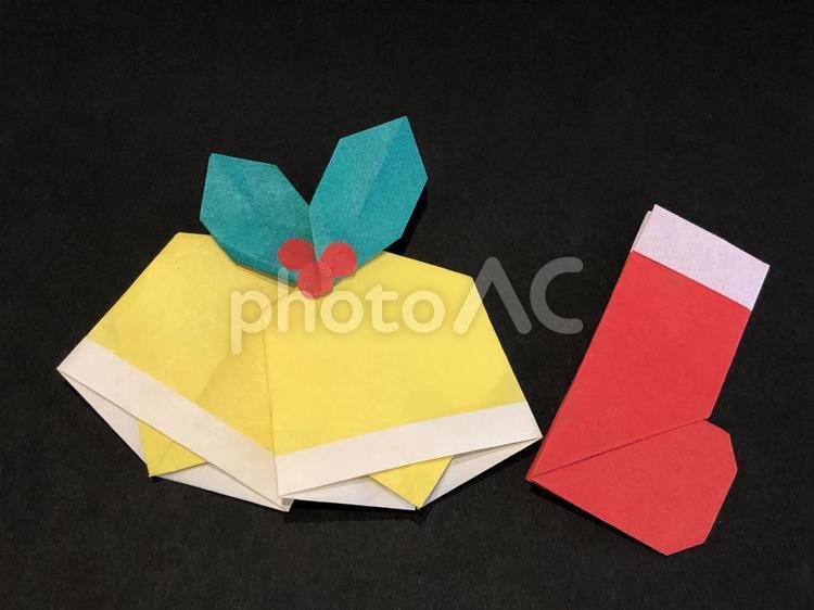 折り紙 ベル ブーツの写真