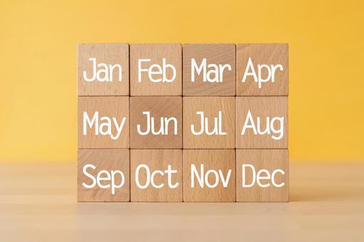 從一月到十二月用英文縮寫寫的建築物