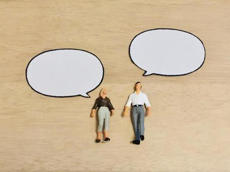 Men and women are talking