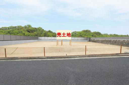 Vacancy (with signboard for sale land)