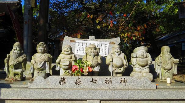 Seven Lucky Gods of Fujimori (Fujinomori Shrine)