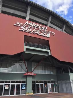 Citizens Stadium