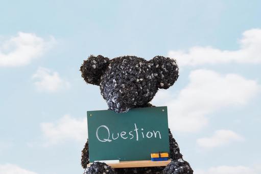 The bear asks