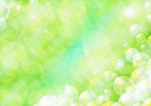 Image of fresh green