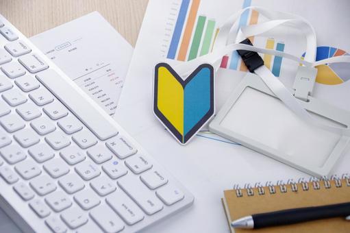 Keyboard and Beginner Mark Business