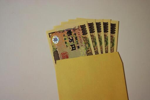 봉투에 들어간 5 만엔