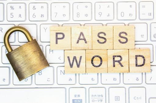 Password business office