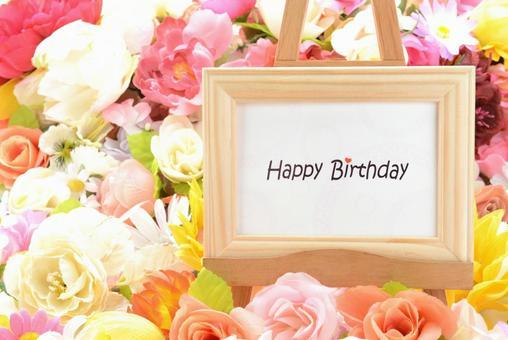Message-Happy Birthday