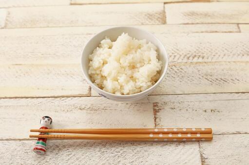 One set of rice
