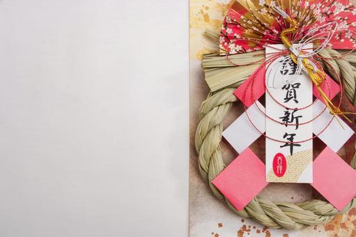 New Year's image of shimenawa