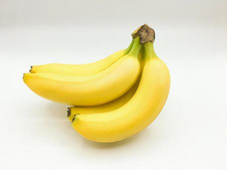Bunch of bananas (white background)