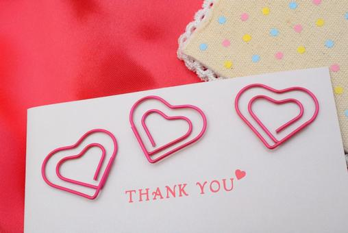 message card
