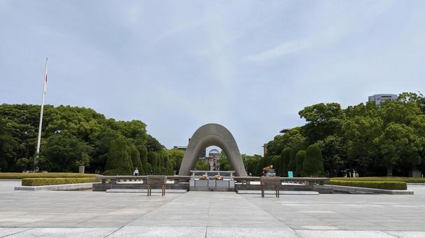 Atomic Bomb Victims Memorial Hiroshima