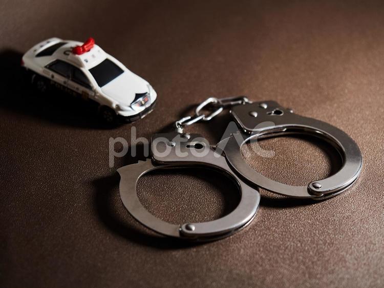 逮捕イメージの写真