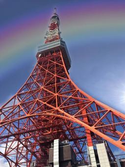 Rainbow Tokyo Tower