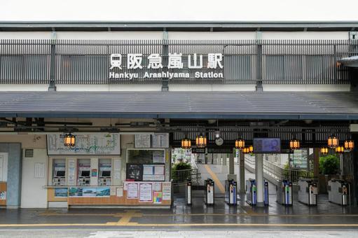 Exterior front of Arashiyama Station in Nishikyo-ku, Kyoto