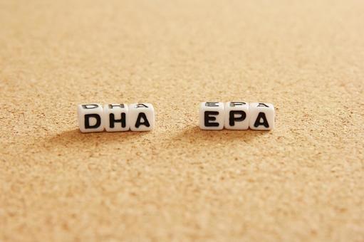 DHA和EPA