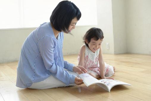 Mother and child reading 14