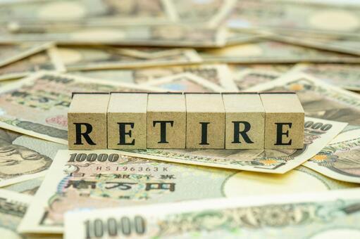 RETIRE (retirement) character material